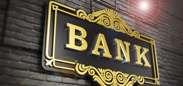Schweizer Bankwesen